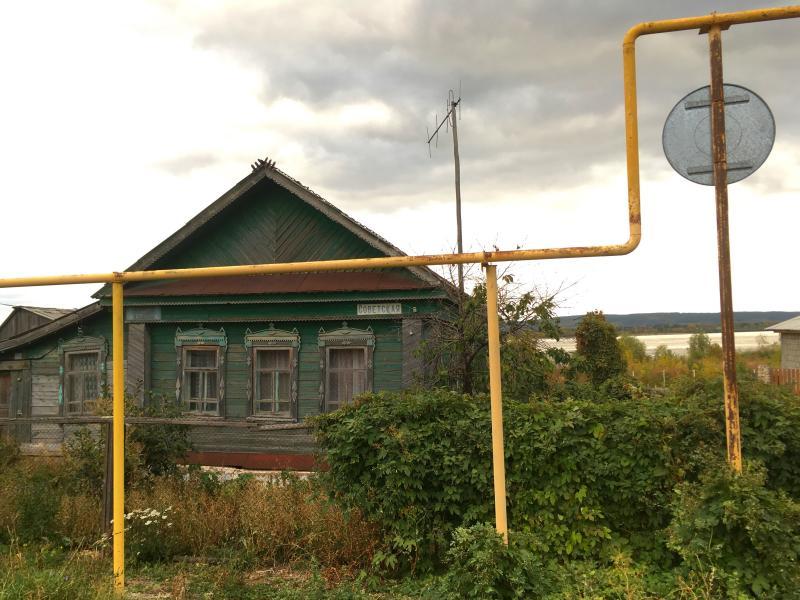 destino rusia - Shiryaevo