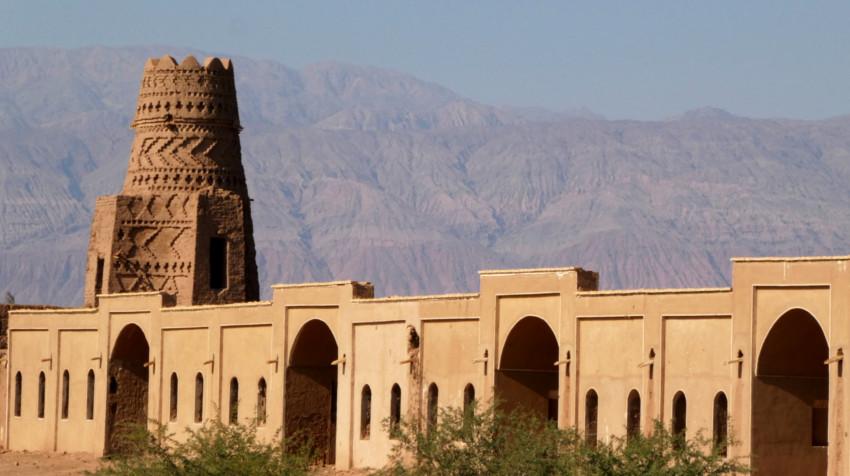 Desiertos Irán - Destacada