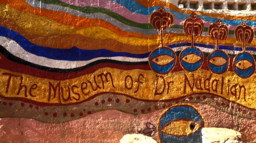 Museo Ahmad Nadalian