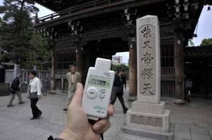shibamata taishakuten 0.16 microsievert per hour