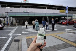 JR koiwa station 0.17 microsievert per hour