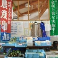2014-08-17-産直-境町ふるさと会