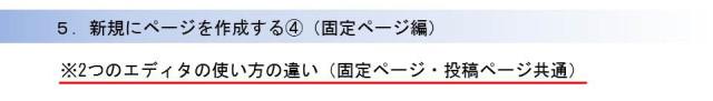 図_25_002