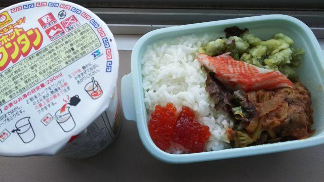 2017-0106_弁当
