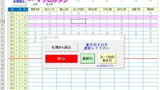 図-00-new
