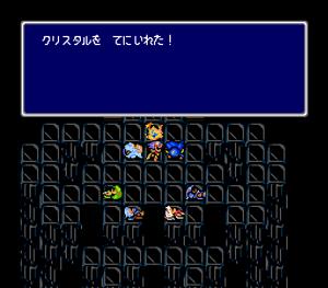 ファイナルファンタジー4 攻略 ゼロムス