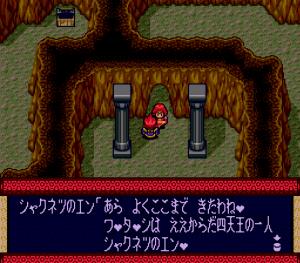 【カブキロックス(スーパーファミコン)】攻略 かれずの洞窟