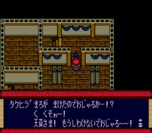 【カブキロックス(スーパーファミコン)】攻略 タケヒラとの戦い