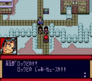 【カブキロックス(スーパーファミコン)】攻略 エゾ、氷雪町