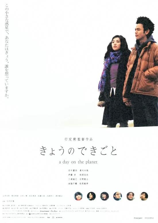 yukisada-isao4