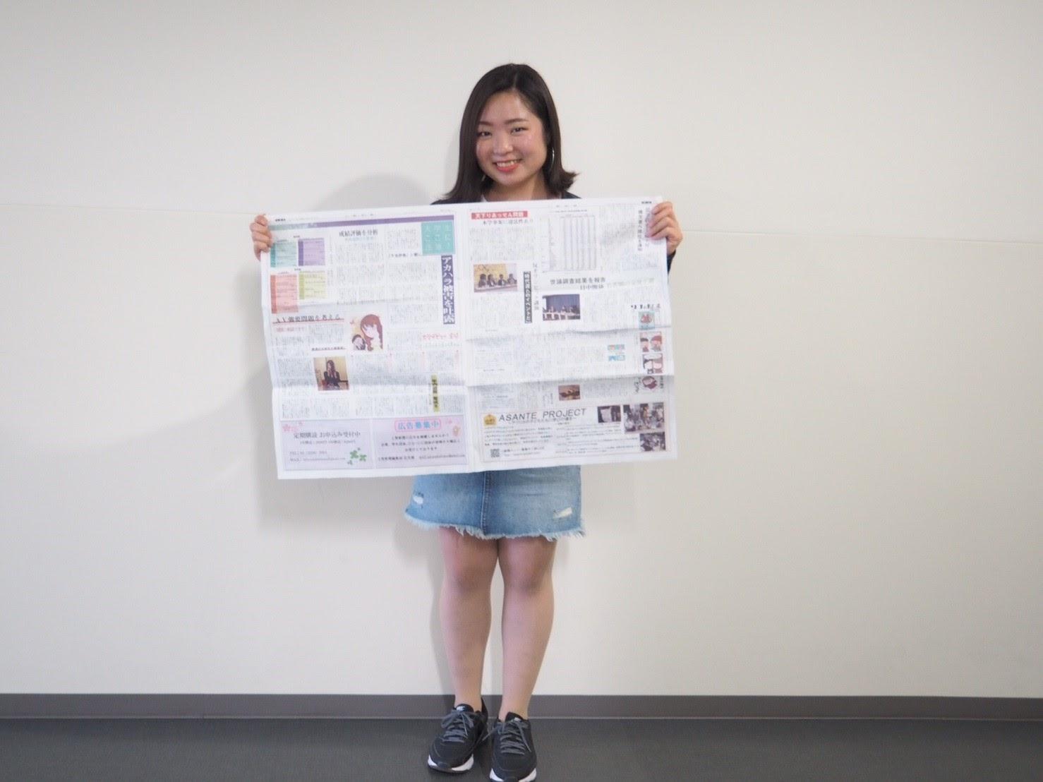 【上智新聞に掲載されました!★】