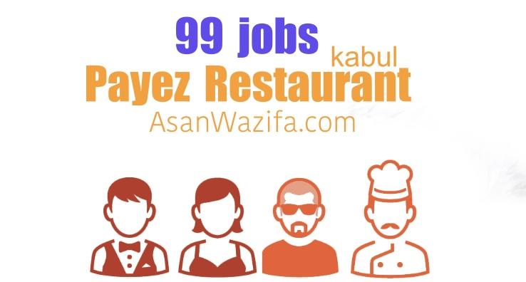 99 jobs at Payez restaurant ( professional staff )