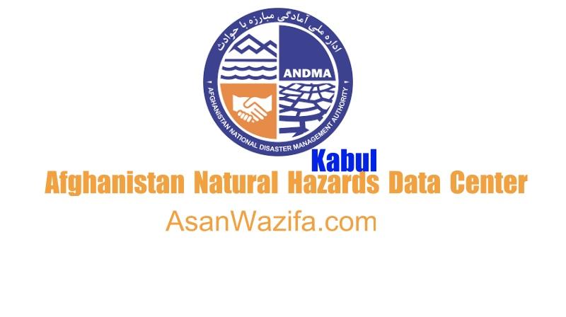 Jobs at National Disaster Preparedness Office - Kabul
