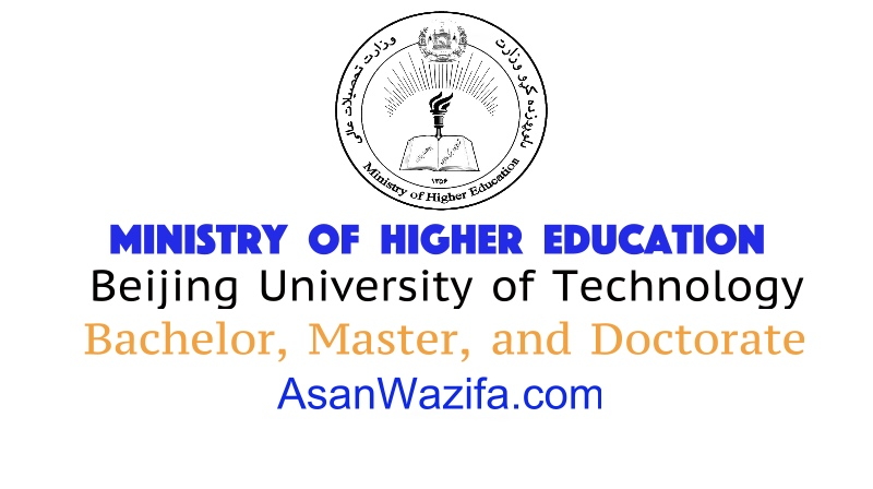 China Scholarship for Afghanistan Bachelor, Master, and Doctorate 2021