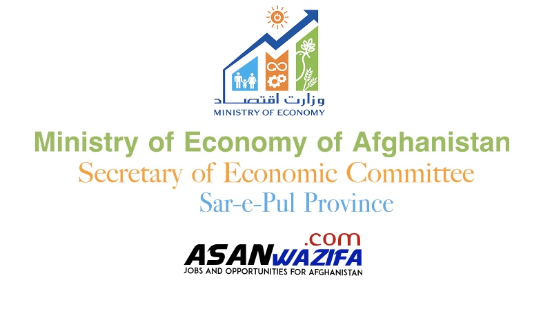 Department of Economy (Secretary of Economic Committee of Sar-e-Pul Province)