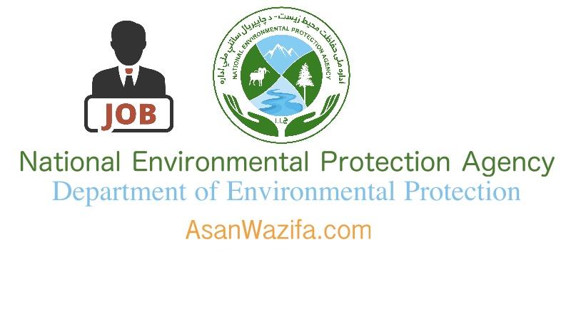 Department of Environmental Protection of Uruzgan Province