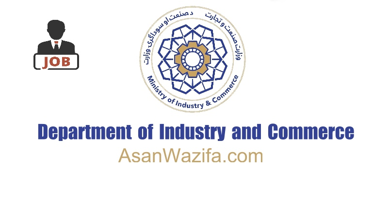 Department of Industry and Commerce of Kunduz Province