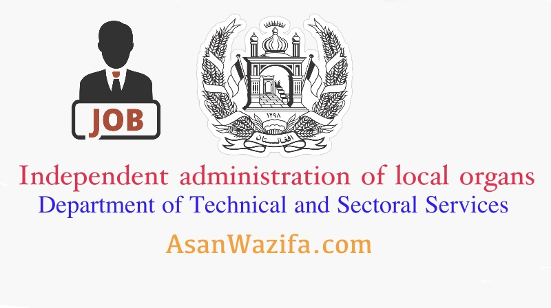 Department of Technical and Sectoral Services