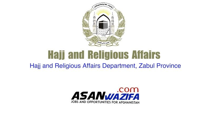 Hajj and Religious Affairs Department, Zabul Province