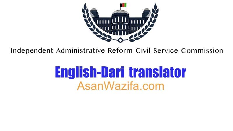Job as English-Dari translator - Kabul