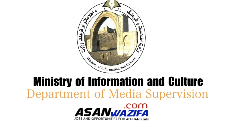 Ministry of Information and Culture - Department of Media Supervision