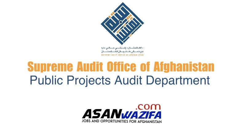 Public Projects Audit Department