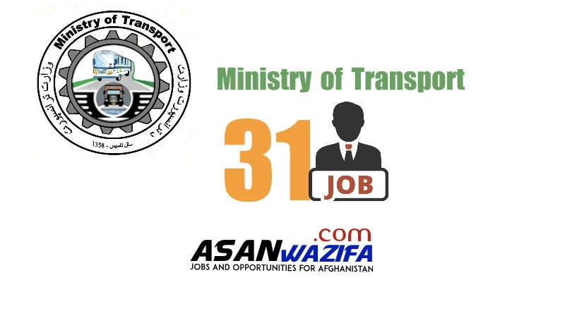 """31 Jobs in Kabul """" Ministry of Transport of Afghanistan """""""