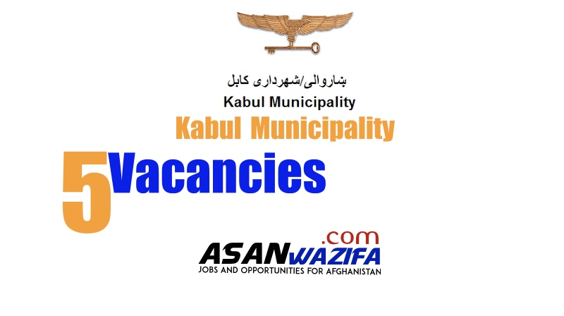 5 Jobs in Kabul Municipality in different sectors