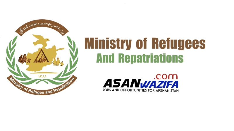 6 Jobs at Ministry of Refugees and Repatriations
