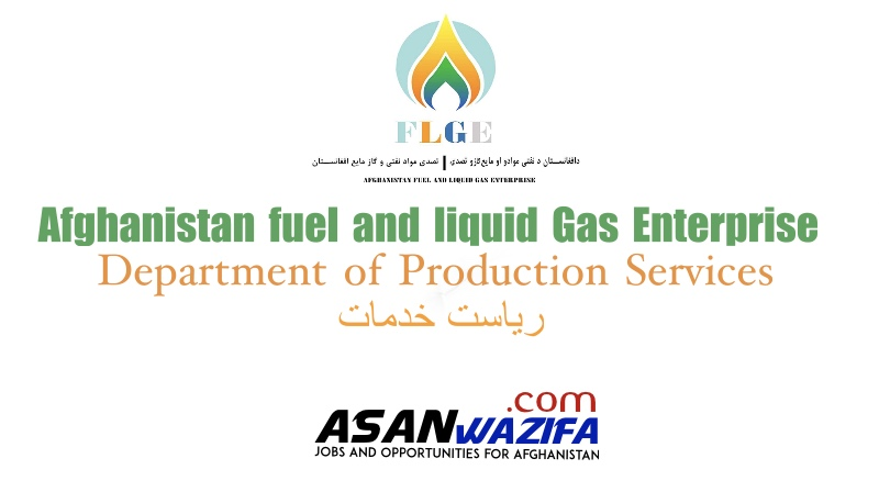 """Afghanistan fuel and liquid Gas Enterprise"""" Department of Production Services"""""""
