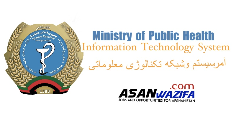 """Jobs by Ministry of Public Health"""" Head of Information Technology System and Network"""""""