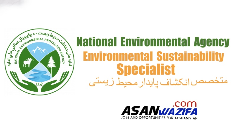 Jobs in National Environmental Agency ( Environmental Sustainability Specialist )