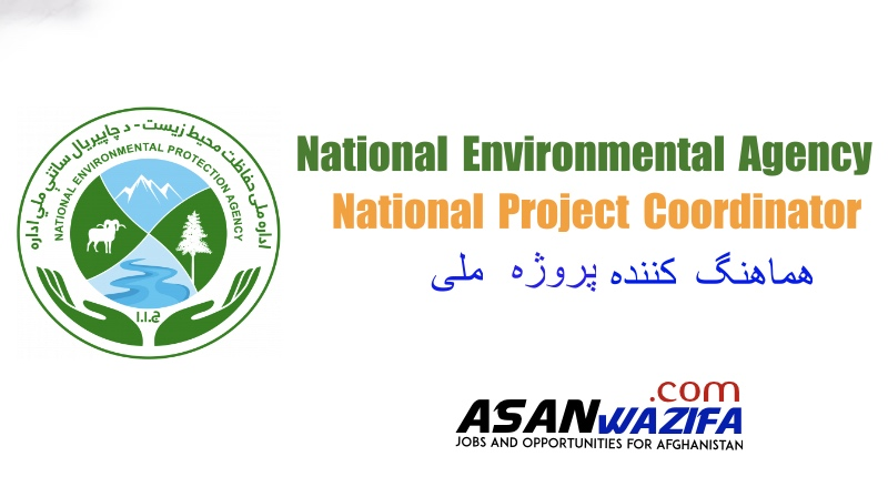 Jobs in National Environmental Agency ( National Project Coordinator ) Kabul