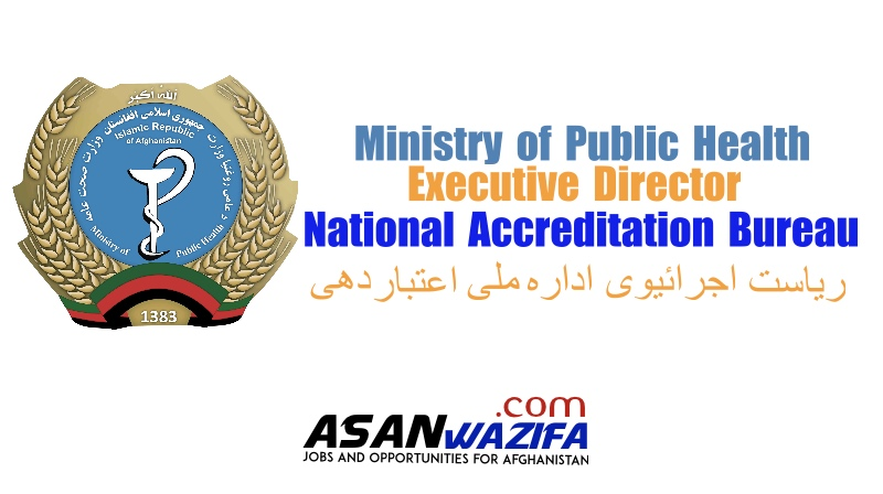 Ministry of Public Health ( Executive Director of the National Accreditation Bureau )