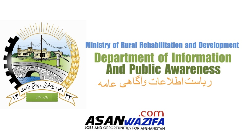 Ministry of Rural Rehabilitation and Development ( Department of Information and Public Awareness )
