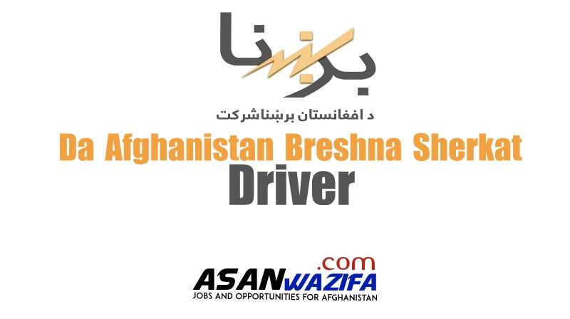 Da Afghanistan Breshna Sherkat (DABS) ( Driver )