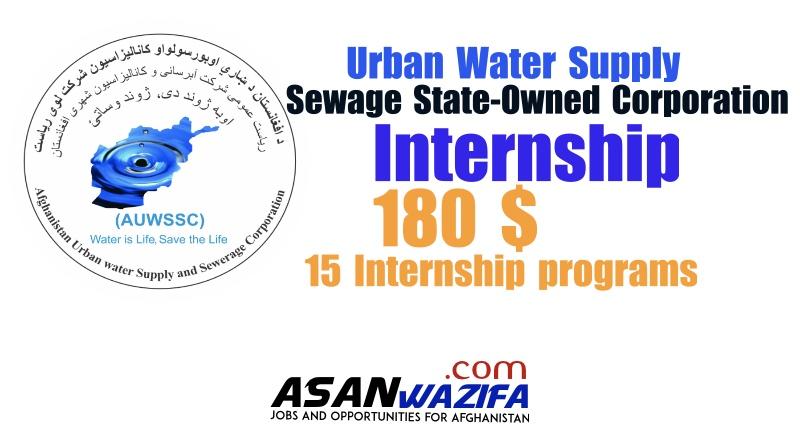 Internship program from Urban Water Supply & Sewage State-Owned Corporation ( UWASS )