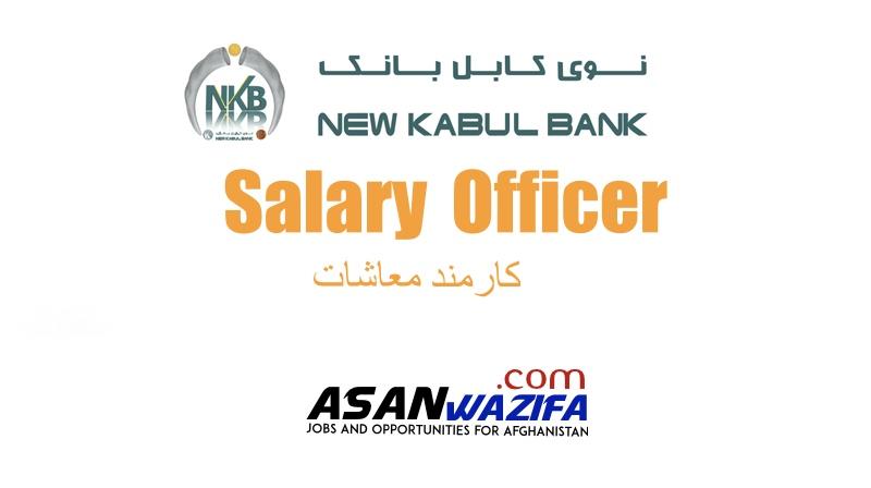 New Kabul banks job as Salary Officer