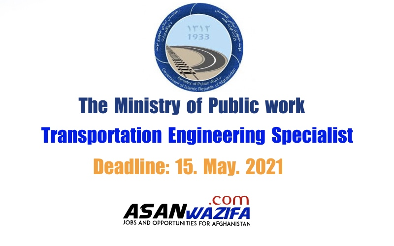 Transportation Engineering Specialist ( MOPW )