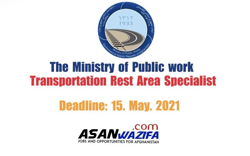 Transportation Rest Area Specialist ( MOPW )