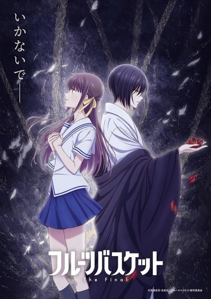 The third season of Fruits Basket will premiere in April - anime news - anime premieres April 2021 - watch anime on Latin funimation - Latin animes - romantic animes
