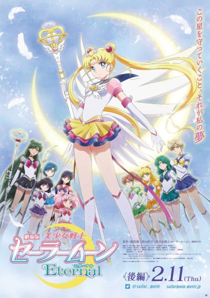 Sailor Moon Eternal part 2 new movie trailer released - anime news - anime premieres toei animation February 2021 - watch anime online