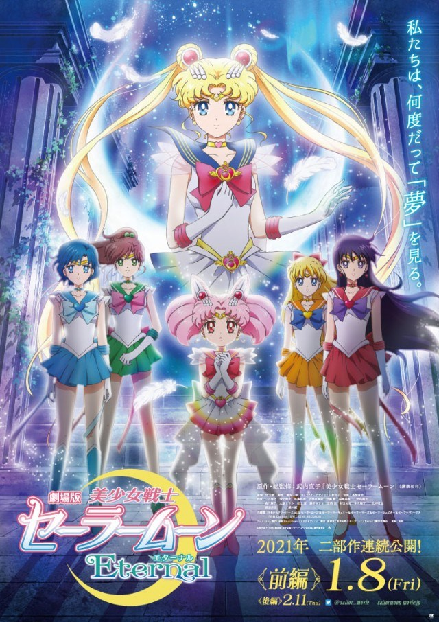 Sailor Moon Eternal movie gets a new promo video - premiere January 8 - anime news - anime online - anime premieres - anime movies - anime recommendations