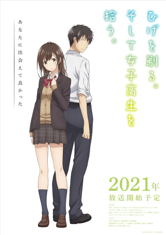 New details about the anime Hige or Soru.  Soshite Joshi Kosei or Hirou - anime news - anime premieres - animes 2021