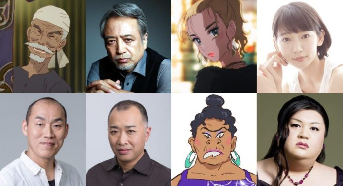 Cast Announced for Gyokou no Nikuko-chan Movie