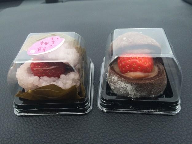 良平堂 いちご桜餅