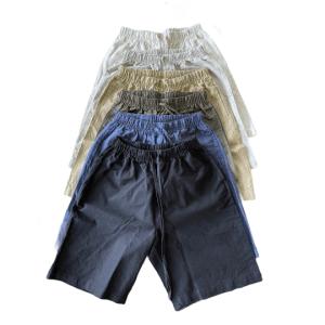 Men's Hemp and Organic Cotton Shorts