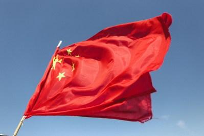 China 2015-243