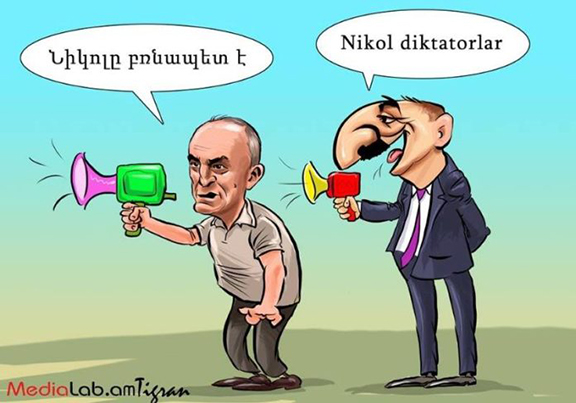 MediaLab in Yerevan circulated this cartoon on social media depicting Kocharian and Aliyev essentially saying the same thing