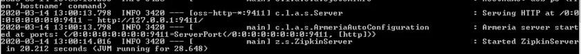 zipkin server jar